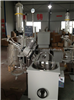 YRE-2050A(50L)旋转蒸发仪YRE-2050A(50L),予华*,大生产厂家,欢迎选购