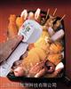 CEM华盛昌IR-97食品安全红外测温仪 食物温度计
