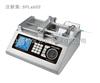 SPLab02双通道注射泵