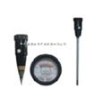 SDT-60土壤酸度計/土壤酸度水分計、可測深度:6cm 、PH范圍:3-8 PH;水分范圍:1-8%