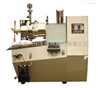 ZBW5L--山东砂磨机厂家、棒式卧式锥形砂磨机