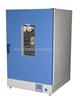 DGG-9140A/DGG-9140AD立式电热鼓风干燥箱