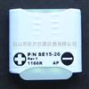 XT19-528 /500528電池 500系列電池 Xrite愛色麗