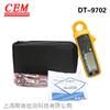 CEM华盛昌DT-9702AC/DC 交直流钳型表