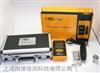 香港希玛AR63B分体式测振仪 机械振动仪