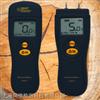 香港希瑪AR971木材水分儀 木材濕度計