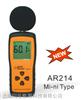 AR214声级计 香港希玛噪音测试仪