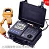 华谊MS2307接地电阻测试仪 双钳式电阻测量仪