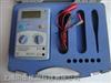 华谊MS5201兆欧表 绝缘电阻测试仪