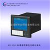 (增强型)彩色无纸记录仪-厂家直销