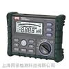 华谊MS5203数字兆欧表 绝缘电阻仪