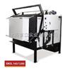 SNOL 高温烘箱(1100-1300℃)