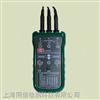 华谊MS5900马达相序指示仪 相序表