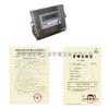 EX0833防爆电子秤、防爆仪表、地磅