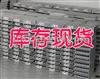 JRD150W铝合金加热器生厂商-开关柜加热器厂家直销批发