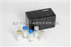 鲎试剂内毒素检测试剂盒