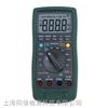 MS8226数字多用表 华谊手持式万用表
