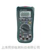 MS8260F自动量程万用表 华谊牌多用表