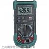 华谊MS8264手持式万用表 防烧万用表