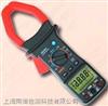 华谊MS2000交流钳形表 大电流钳形表