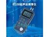超声波测厚仪|测厚仪