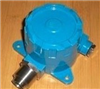 HD1100固定式可燃气体检测变送器探头