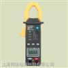 華誼MS2102交直流鉗形表 迷你型鉗表