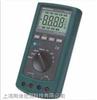 华谊MS5300智能LCR测试仪