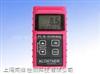 KT-10紙張水分測定儀 單張紙水分儀