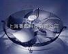 FH035-GDW.4A.A7 施乐佰轴流防爆型风机