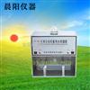晨陽專業生産1810-2A石英亞沸高純水蒸餾器