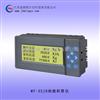 热能积算仪-流量积算仪-金湖铭宇自控设备有限公司