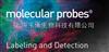 代理美国Molecular Probes试剂
