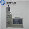 NZD-2纸张耐折度仪|MIT式耐折度仪