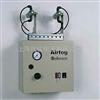 AF-1Defensor Airfog AF-1氣水混合霧化加濕器