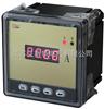 无锡电力仪表-无锡电力仪表厂家-电力仪表OEM
