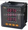 三相电压表三相电流表-多功能三相电流电压表厂家-江苏艾斯特