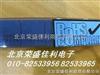 电压传感器LV25-P