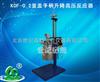 上海直销KCF-0.2釜盖手柄升降高压反应器