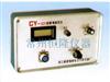 CY-12F溶氧测定仪