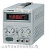 GPS-1850D線性直流電源 固偉電源