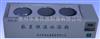 HH-3三孔水浴锅