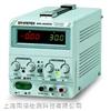 GPS-3030DD臺灣固偉線性直流電源