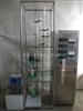 PGR-2许昌 反应精馏、萃取精馏实验装置