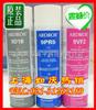 9PR5清洗剂ARDROX 9PR5清洗剂|ARDROX 9PR5清洗剂价格