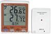 台湾得益DE-31无线传输温度计 空气温度表