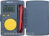 台湾得益DE-177口袋型万用电表 小型数字万用表