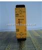皮尔兹安全功能继电器774055  PNOZ X7 120VAC 2n/o