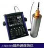 leeb522里博超声波探伤仪 数字探伤仪