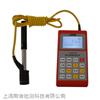 里博Leeb110里氏硬度计 便携式硬度计